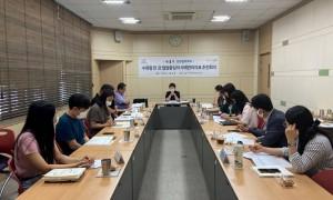 제4차 민관협력회의 진행