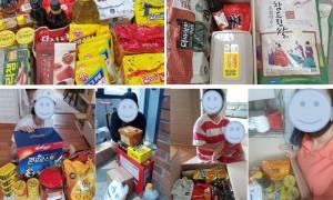 6월 이마트 희망나눔 프로젝트 - 식료품 지원
