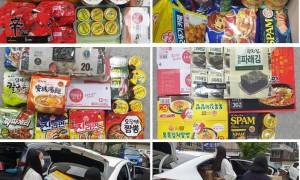 9월 이마트 희망나눔 프로젝트- 식료품 지원