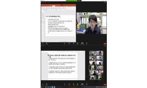 교육사업 슈퍼바이저과정2기