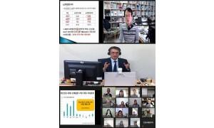 교육사업 관리자기본과정1기