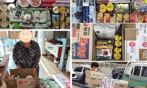 11월 이마트 희망나눔 프로젝트-식료품 지원