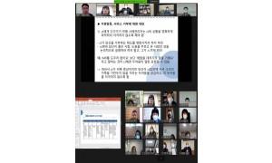 교육사업 슈퍼바이저과정3기