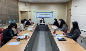 11차 솔루션(슈퍼비전)회의
