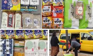 12월  희망나눔 프로젝트- 식료품 지원