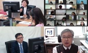 수원시 민관 사례관리 임파워먼트 <슈퍼바이저과정 2>