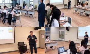 광교종합사회복지관 실습생교육